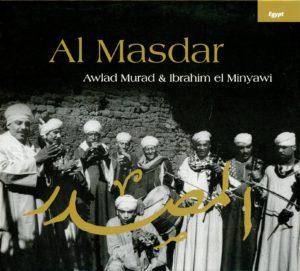 musique,oriental, rythmes,égypte,al masdar